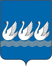 Администрация городского округа город Стерлитамак
